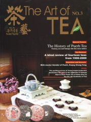 The Art of TEA  Ausgabe 3