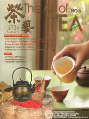 The Art of TEA  Ausgabe 6