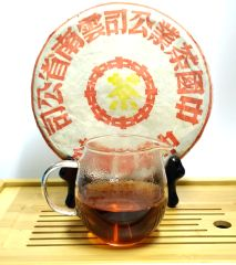 Pu Erh - 1999 Zhongcha Huangzi Sheng Pu Erh