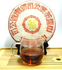 Pu Erh - 1999 Zhongcha Huangzi Sheng Pu Erh Teil