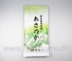 Asanoka - Kirishima